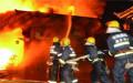 消防法规定的火灾预防
