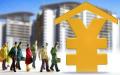 住房公积金是不是夫妻共同财产