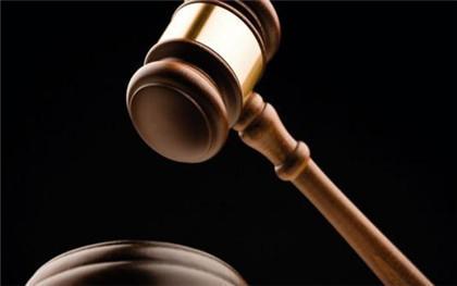 民事诉讼法司法解释反诉的规定有哪些