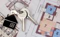 自建房土地使用证如何办理