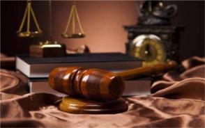 国家赔偿法规定的赔偿请求人有哪些