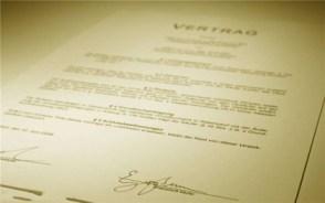 给别人写协议保证书有法律效力吗
