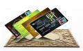 信用卡逾期还款有怎样的后果