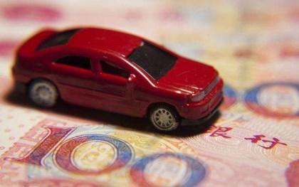 车损险赔偿金额标准