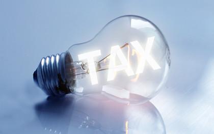 国地税合并的原因和影响