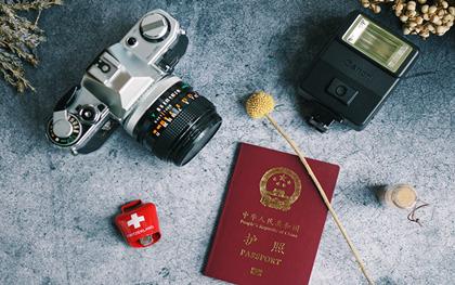 异地护照办理需要的材料