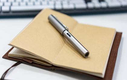 辞职信怎么写最简单