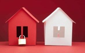 二手房贷款是否需要担保费