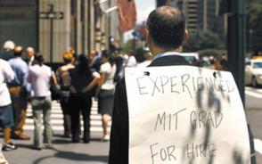 失业保险缴费基数计算