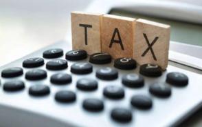 出口退税政策最新消息解读