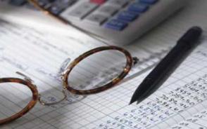 固定资产投资完成额如何计算