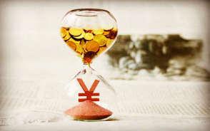 应收账款的风险分析及防范措施