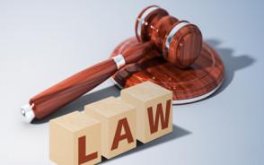 行政复议审理期限是如何规定