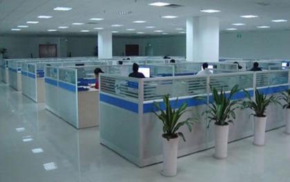 企業注冊登記程序的規定