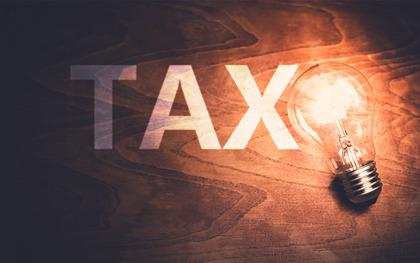 个人所得税申报流程