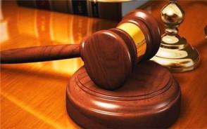 民事诉讼法及解释中关于回避的规定