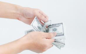 商业贷款条件及要求有哪些