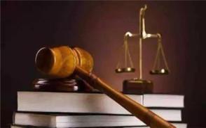 民事关系和民事法律关系区别