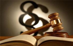 行政诉讼管辖范围有哪些