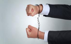 合同诈骗罪金额认定的法律规定