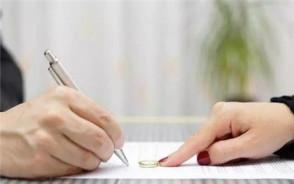 涉外婚姻结婚登记需要哪些材料