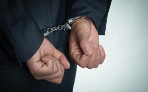 开设赌场罪司法认定是怎样的