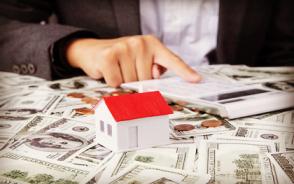 住房公积金贷款对贷款人年龄条件