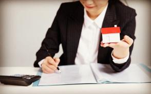 二手房商业贷款怎么办理