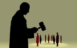 民事诉讼一审程序