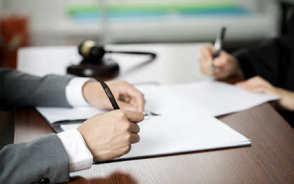 离婚协议书的内容要有哪些