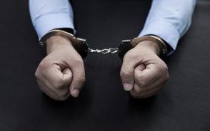 拘留和拘役是在一个地方吗
