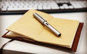 如何写强制执行申请书