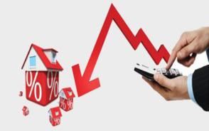 多套房房产税如何征收