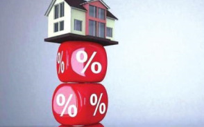 企业房产税征收标准