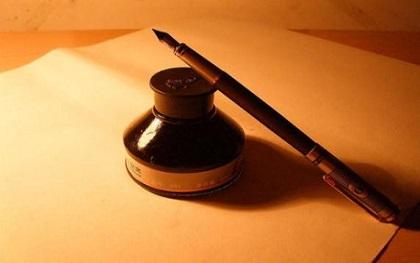 欠条公证人是一定需要的吗