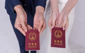 跨国婚姻的重婚罪该任何认定