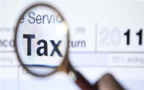 补发工资个税应如何计算