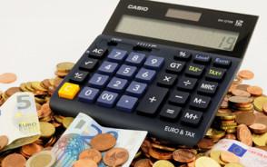 房屋租赁增值税怎么算