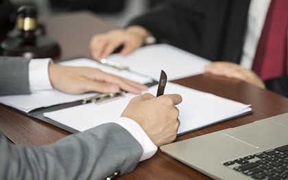 签订劳动合同通知书