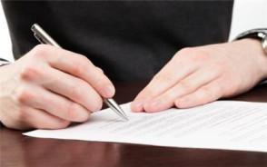 婚前协议如何才有效