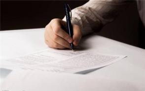 固定期限劳动合同与无固定期限劳动合同有什么区别