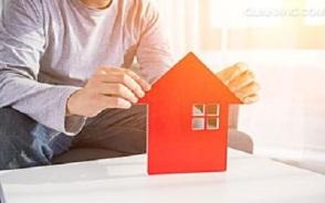 深圳公租房补贴申请的流程如何