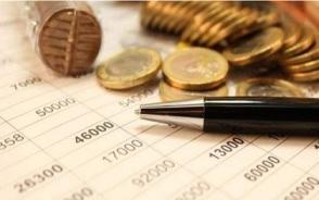 失业保险缴费基数怎么计算