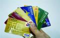 信用卡逾期利息可以减免吗