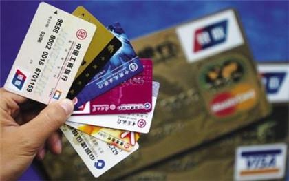 个人申办信用卡需要达到哪些要求