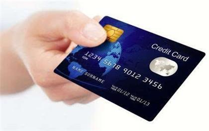 信用卡欠钱不还会怎么样?最坏的后果是什么?