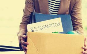 员工试用期离职的三大原因