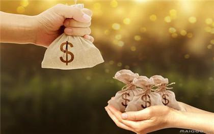 个人公积金贷款额度