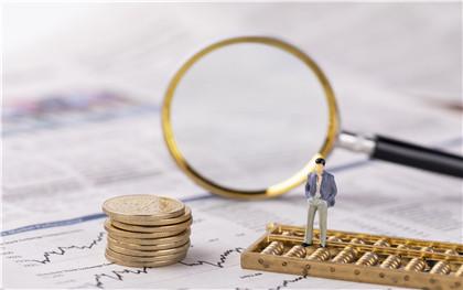 最新企业所得税怎么计算