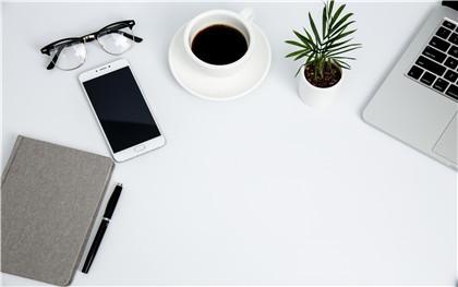 就业协议书怎么写才规范?